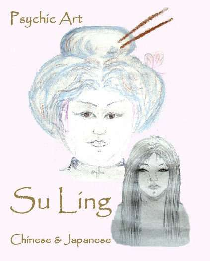 Su Ling Chinese & Japanese